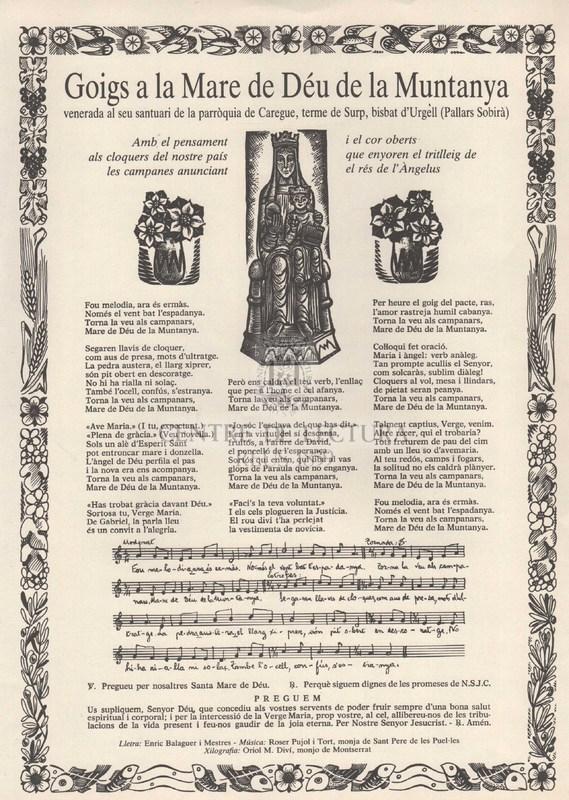 Goigs  a la Mare de Déu de la Muntanya venerada al seu santuari de la parròquia de Caregue, terme de Surp, bisbat d'Urgell (Pallars Sobirà).