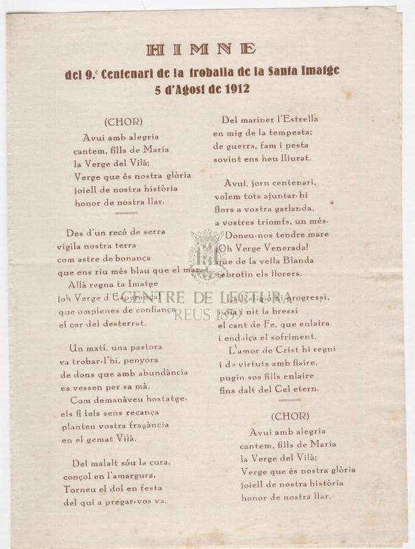 Goigs de la Mare de Déu del Vilà, quina Imatge es venera a Blanes, Bisbat de Girona