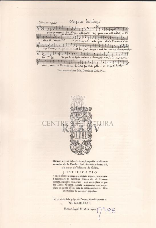 GSAN-S, 371[2].jpg