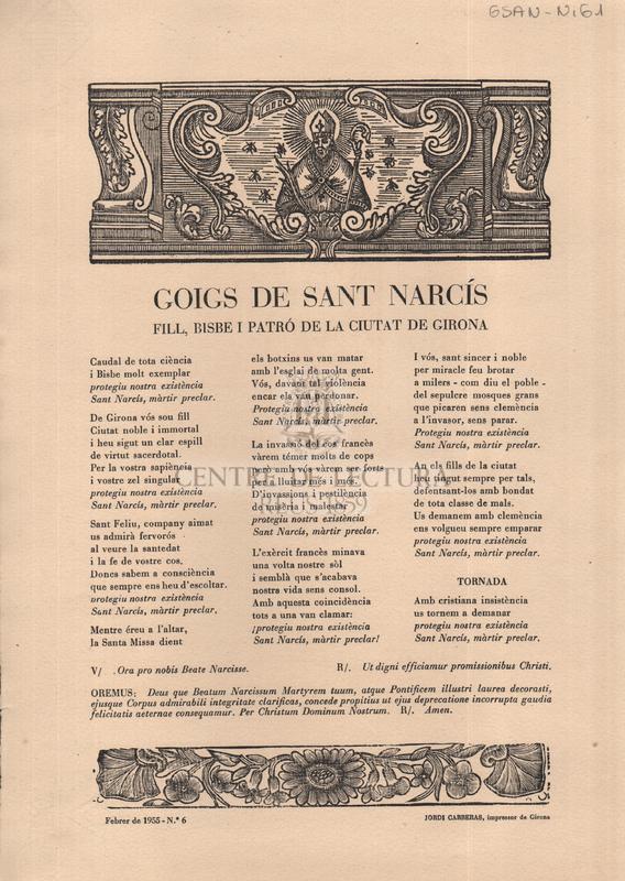 Goigs de Sant Narcís, fill bisbe i patró de la ciutat de Girona