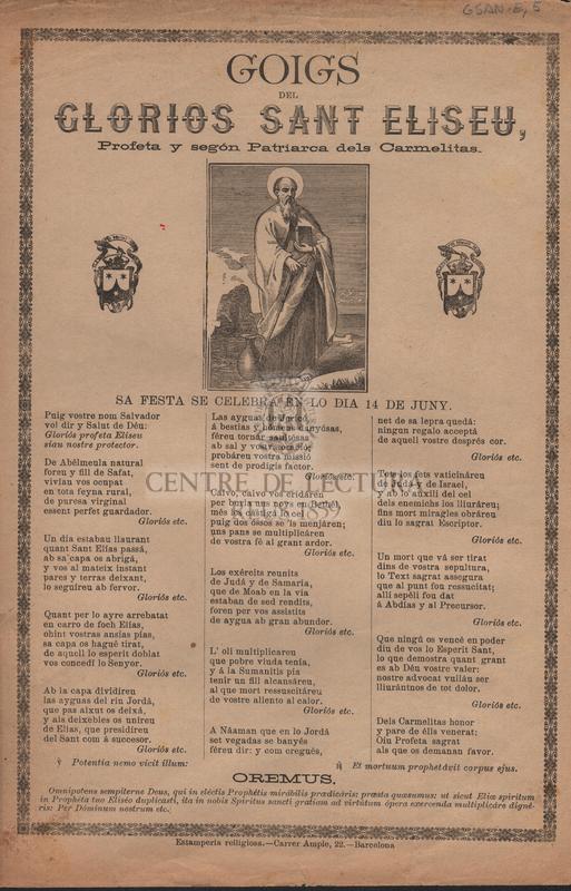Goigs del glorios Sant Eliseu, Profeta y segón Patriarca dels Carmelitas.
