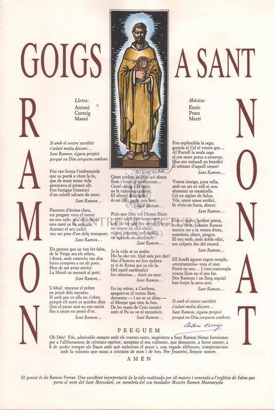 Goigs a Sant Ramon Nonat
