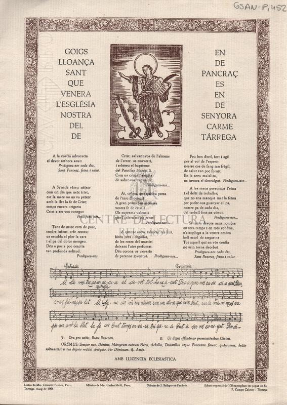 Goigs en lloança de Sant Pancràç que se venera en l'Església de Nostra Senyora del Carme de Tárrega