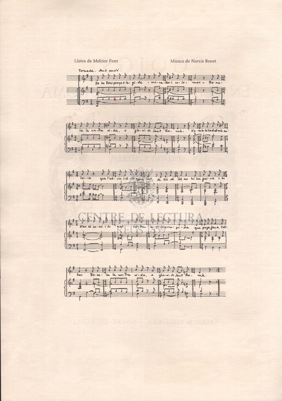 GSAN-R, 493[2].jpg