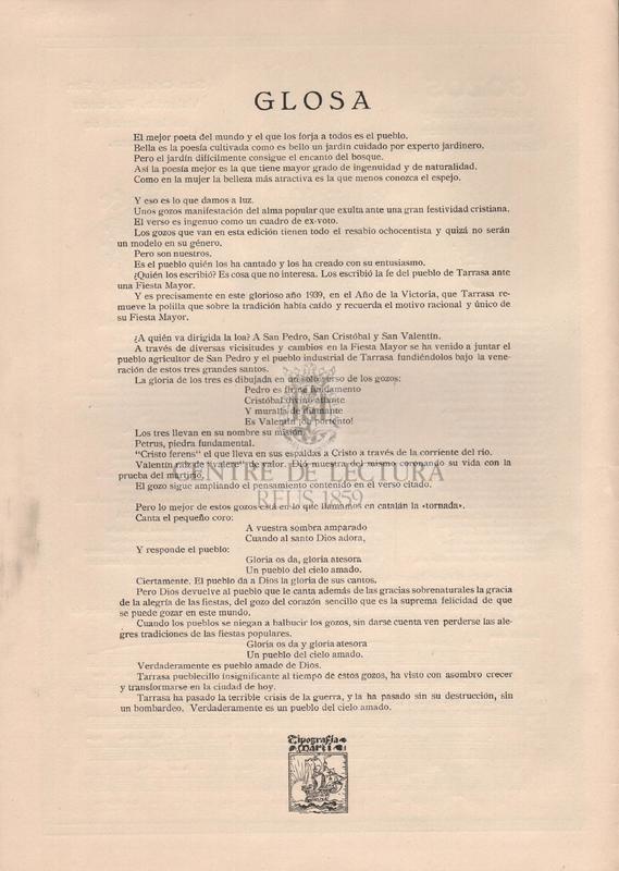 GSAN-C, 99[2].jpg