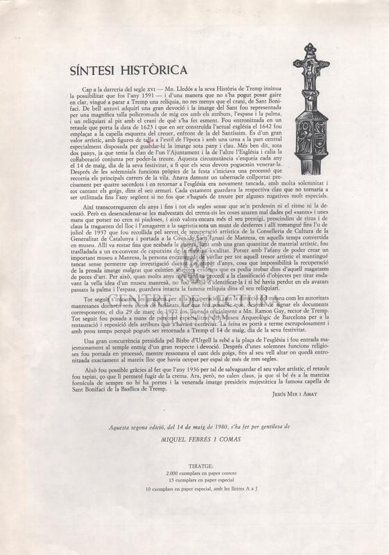 GSAN-B, 196[2].jpg