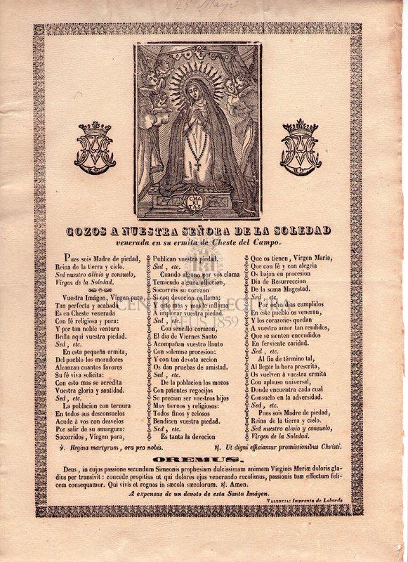 Gozos a Nuestra Señora de la Soledad venerada en su ermita de Cheste del Campo