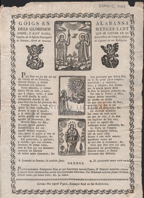 Goigs en alabansa dels gloriosos metges Sant Cosme, y Sant Damiá, que se cantan en sa Capella en la Iglesia Parroquial de Sant Pere de Vilapriu, Bisbat de Gerona, ahont se veneran ab algunas de sas Reliquias