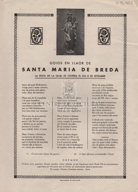 Goigs en llaor de Santa Maria de Breda. La festa de la qual es celebra el dia 8 de setembre