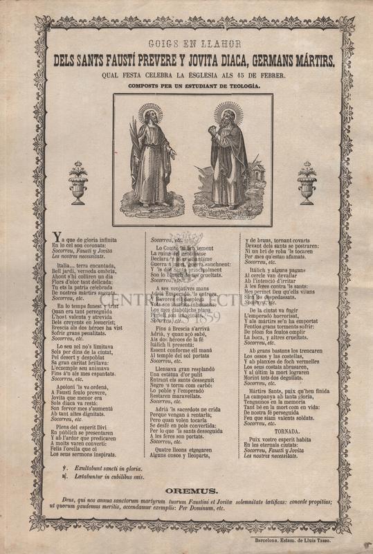Goigs en llahor dels sants Faustí prevere y Jovita diaca, germans mártirs, Qual festa celébra la esglesia als 15 de Febrer