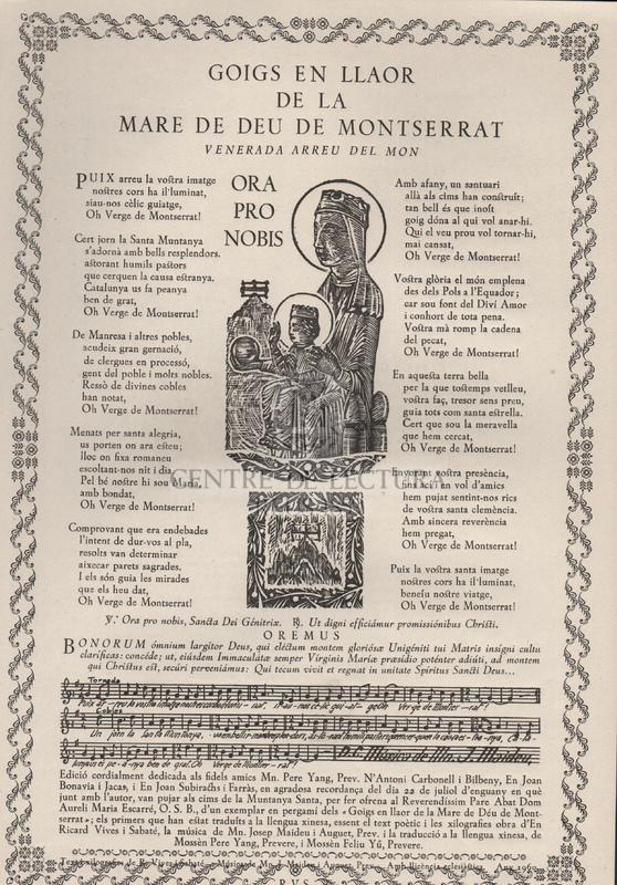 Goigs en llaor de la Mare de Déu de Montserrat, venerada arreu del món.