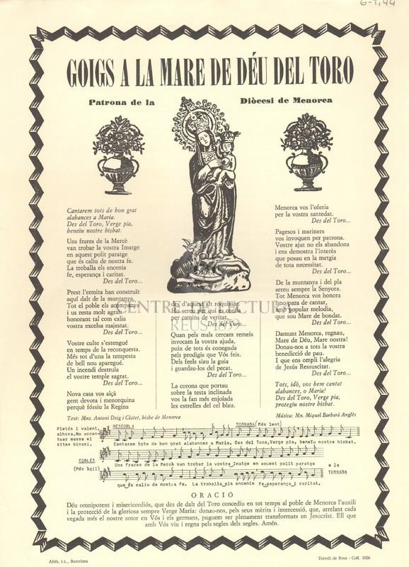Goigs a la Mare de Déu del Toro Patrona de la Diòcesi de Menorca