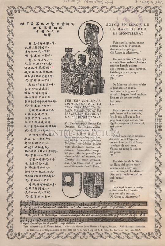 Goigs en llaor de la Mare de Deu de Montserrat.  Tercera edició patrocinada per la colonia catolica xinesa de la ciutat de Barcelona i a profit de sa beneficiencia.