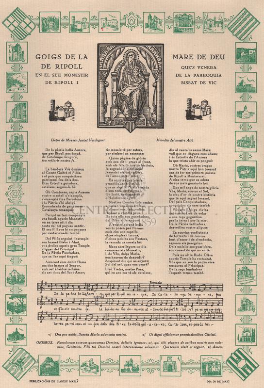 Goigs a la Mare de Déu de Ripoll que's venera en el seu monestir de la parroquia de Ripoll i Bisbat de Vic.