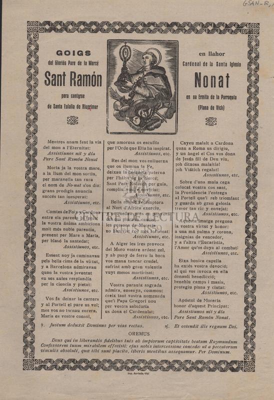 GSAN-R, 143.jpg