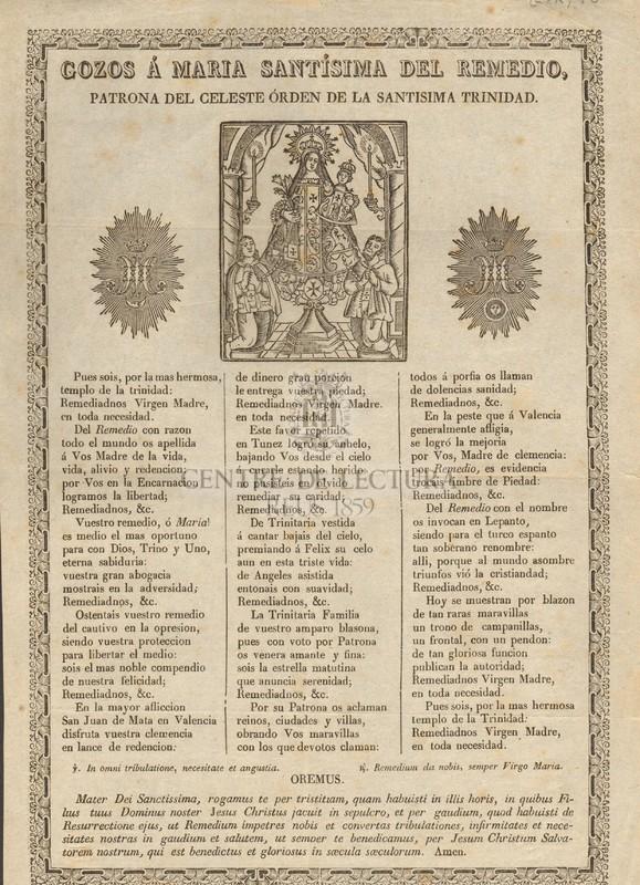 Gozos á Maria Santísima del Remedio, Patrona del Celeste Órden de la Santisima Trinidad