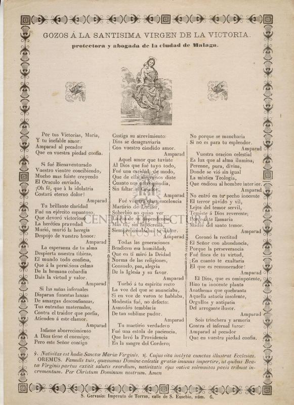 Gozos a la Santisima Virgen de la Vitoria, protectora y abogada de la Ciudad de Malaga
