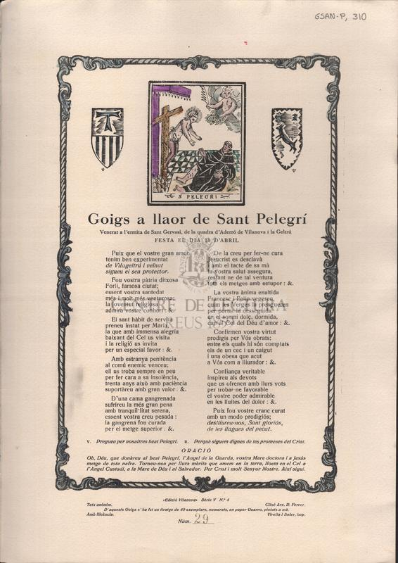 GSAN-P, 310.jpg