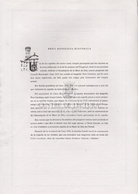 GC-409.2.jpg