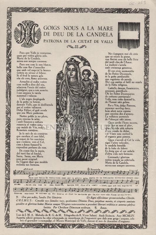 Lastimosos recuerdos de la Sagrada passion de Christo señor nuestro que se cantaban á la imagen del crucifixo, que se venerada en el cementerio de la parroquial iglesia de Santa María del Mar