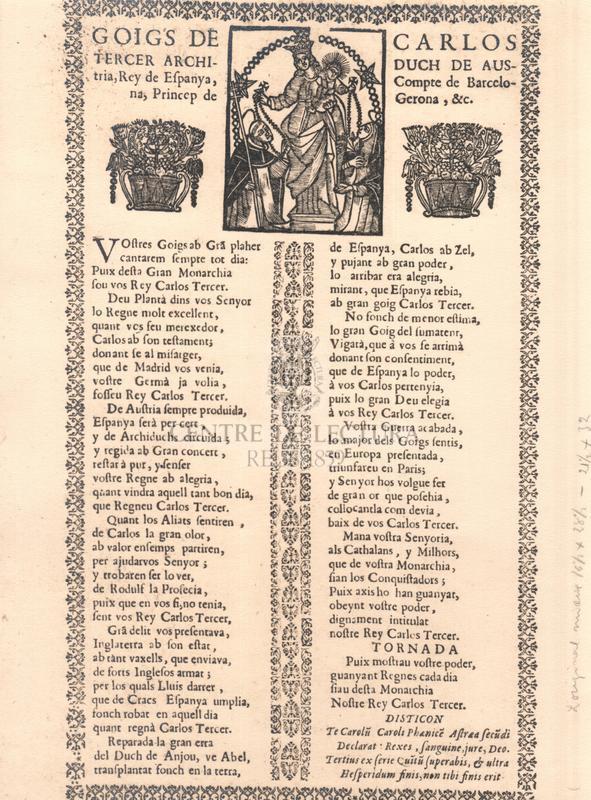 Goigs de Carlos Tercer Archiduch de Austria, Rey de Espanya, Compte de Barcelona, Princep de Gerona, & C.
