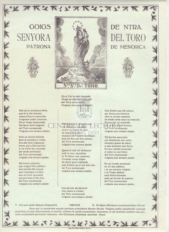 Goigs de Ntra. Senyora del Toro Patrona de Menorca