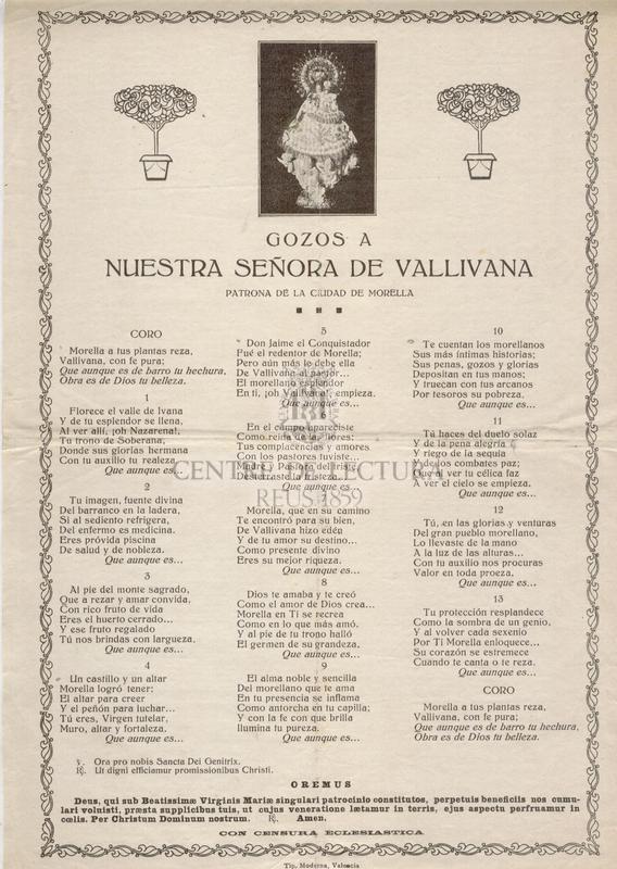 Gozos a Nuestra Señora de Vallivana patrona de la ciudad de Morella