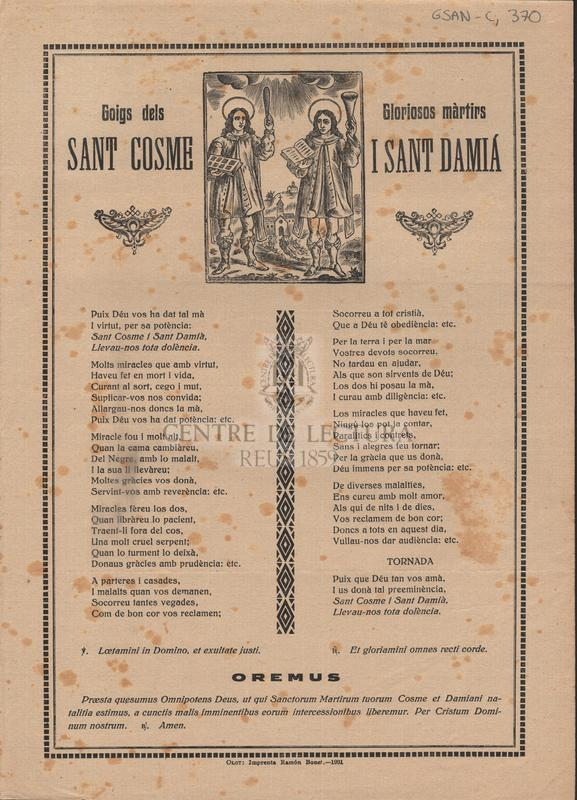 Goigs dels Gloriosos màrtirs Sant Cosme i Sant Damià
