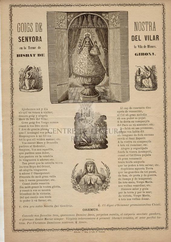 Goigs de Nostra Senyora  del Vilar en lo Terme de la Vila de Blanes, Bisbat de Girona
