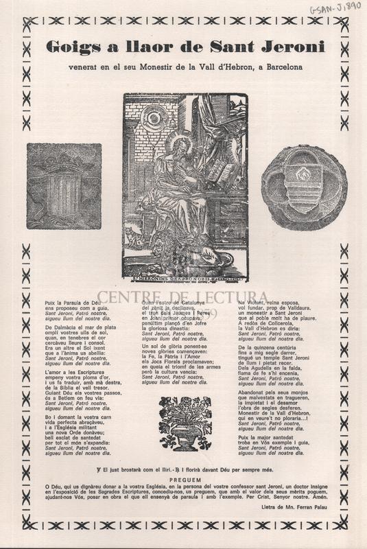 Goigs a llaor de Sant Jeroni venerat en el seu Monestir de la Vall d'Hebron, a Barcelona