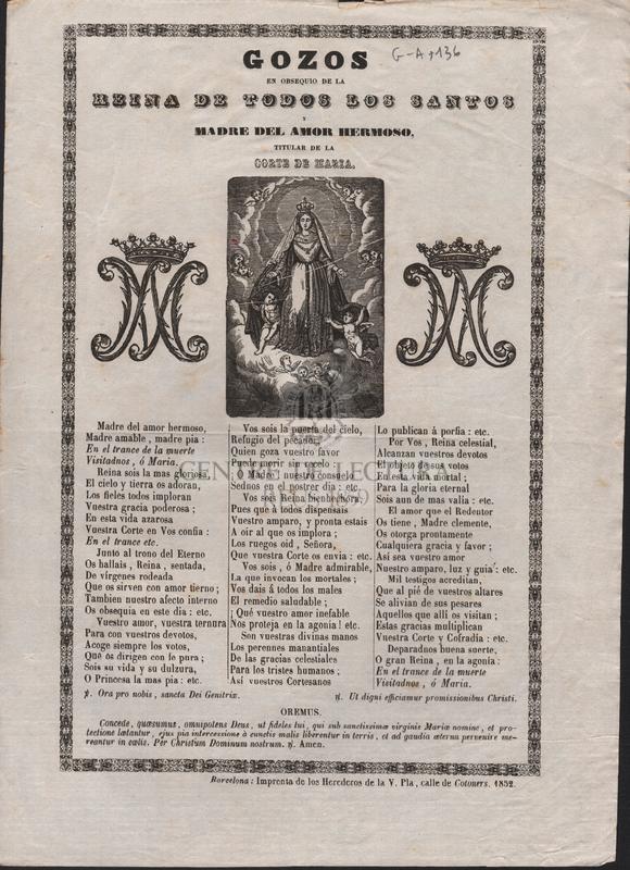 Gozos en obsequio de la reina de todos los santos y madre del amor hermoso titular de la Corte de María<br /><br />
