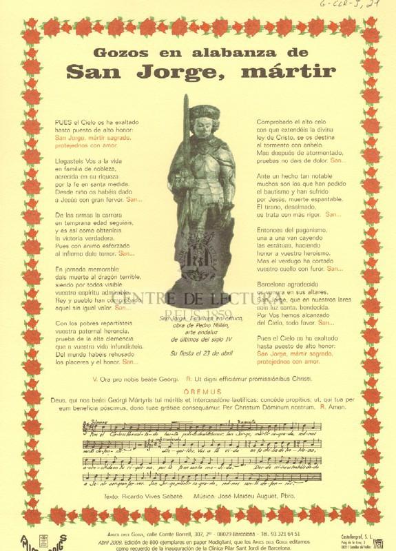 Gozos en alabanza de San Jorge, mártir