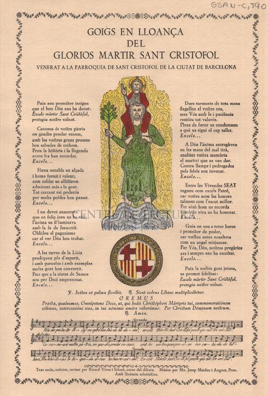 Goigs en lloança del glorios martir Sant Cristòfol venertat  a la parroquia de Sant Cristofol de la ciutat de Barcelona