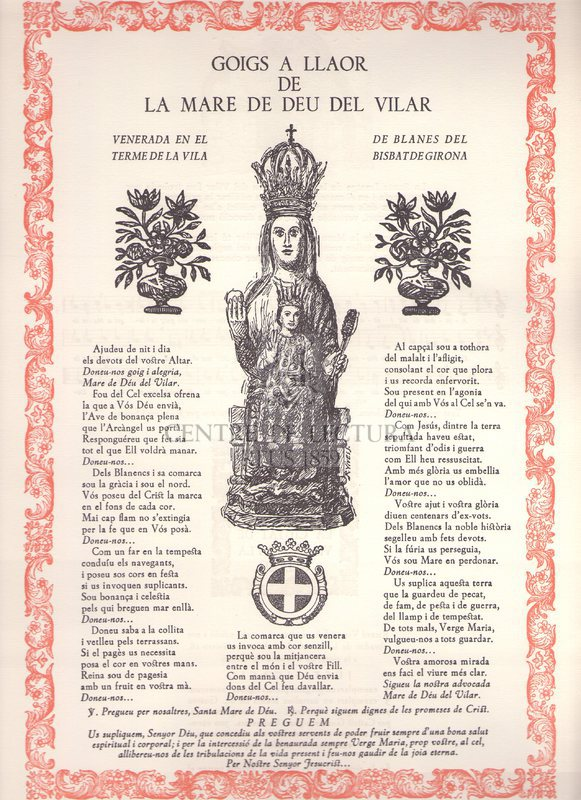 Goigs a llor de la Mare de Déu del Vilar venerada en el terme de Blanes de la Vila, Bisbat de Girona