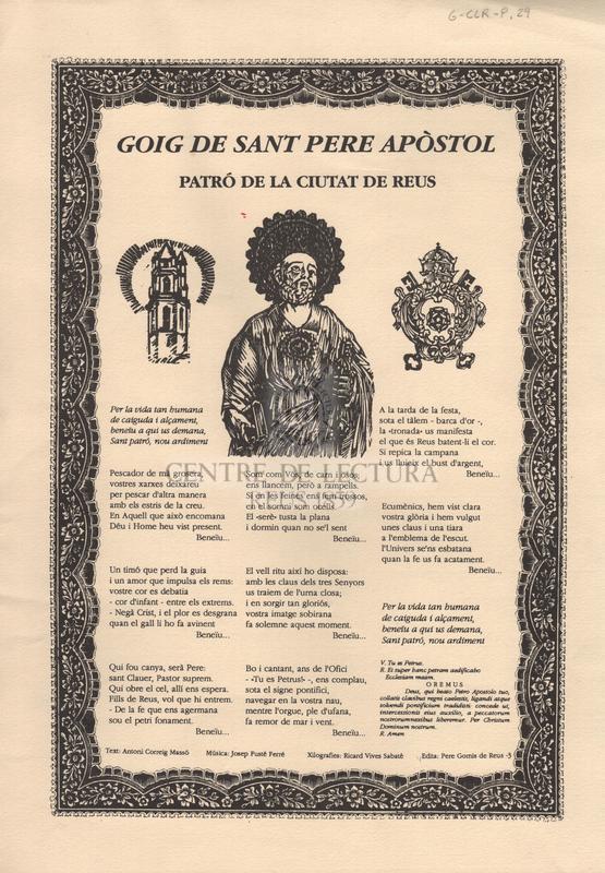 Goig de Sant Pere Apòstol, patró de la ciutat de Reus