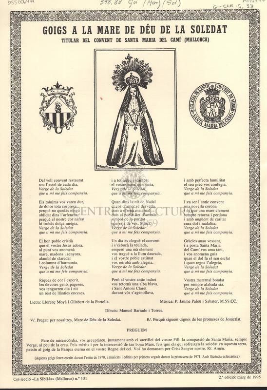 Goigs a la de Déu de la Soledat titular del convent de santa Maria del Camí (Mallorca).