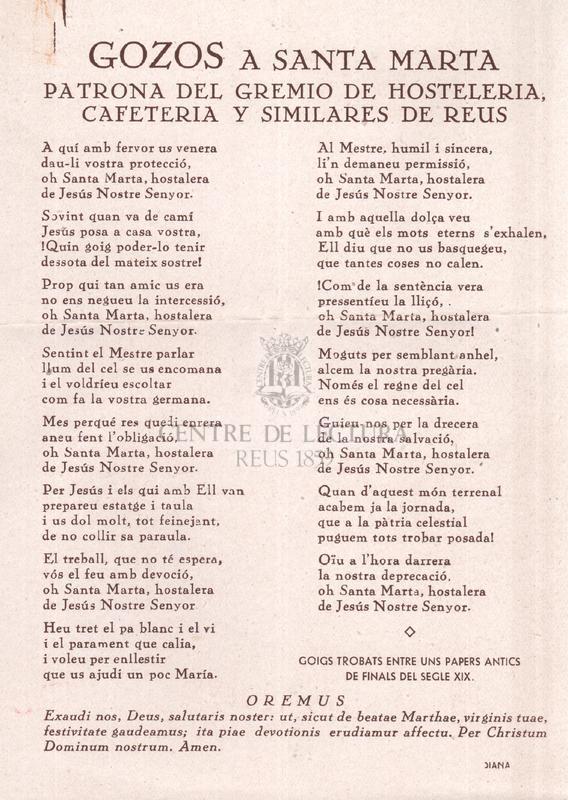 Gozos a Santa Marta, patrona del Gremio de Hostelería, Cafetería y similares de Reus