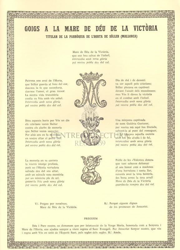 Goigs a la Mare de Déu de la Victòria titular de la Parròquia de l'Horta de Sóller (Mallorca)