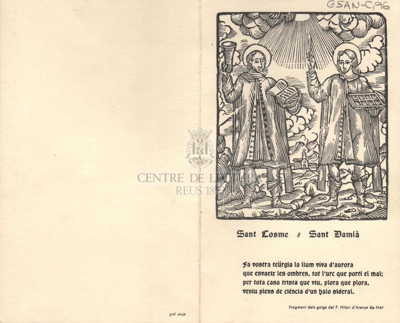 Sant Cosme / Sant Damià (fragment)