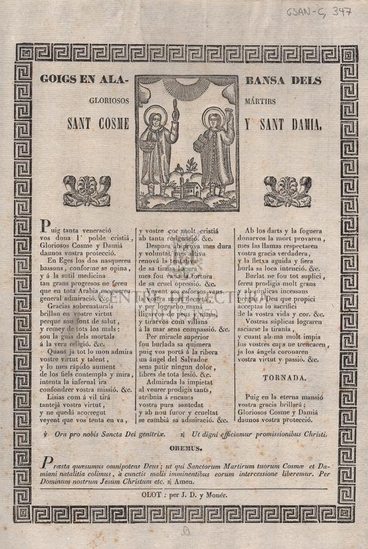 Goigs en alabansa dels gloriosos mártirs Sant Cosme y Sant Damia
