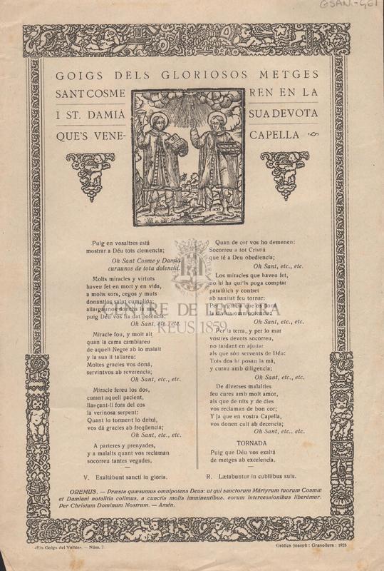 Goigs dels gloriosos metges Sant Cosme i St. Damià que es veneren en la sua devota Capella