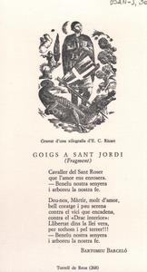 GSAN-J, 303.jpg