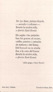 GSAN-R, 497[1].jpg