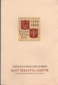 GSAN-S, 193[1].jpg