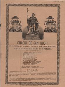GSAN-R, 294.jpg