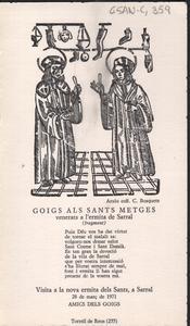 GSAN-C, 359.jpg