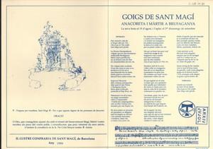 G-CLR-M,80.jpg