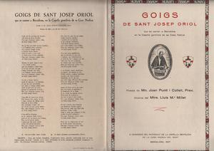 GSAN-J, 525[1].jpg
