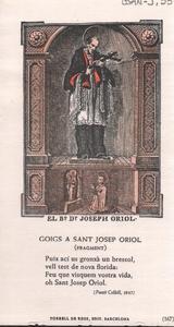 GSAN-J, 555.jpg