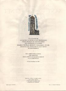 GSAN-N, 334[4].jpg